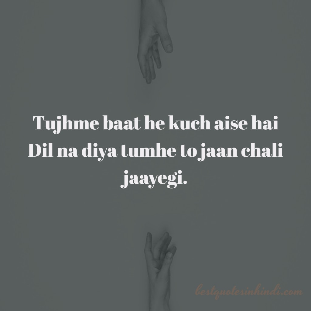 Sad-love-wallpapers-with-quotes-hindi-PIC-MCH099901 Love Pictures Wallpapers With Quotes 45+