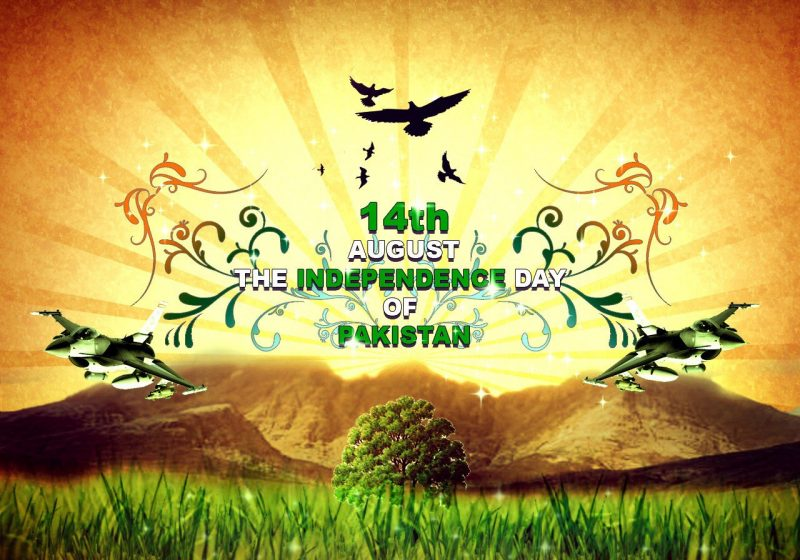 August-Pakistan-Independence-Day-Wallpaper-x-PIC-MCH05437 Wallpaper Of The Day Hd 48+
