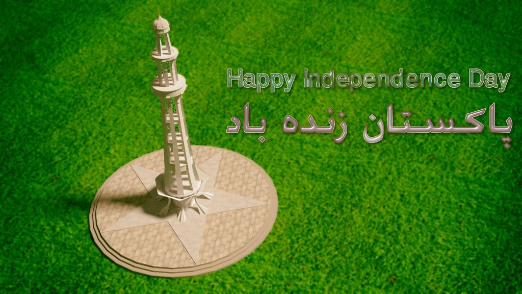 Cute-Pakistan-Independence-Day-HD-Wallpaper-PIC-MCH055592-1024x576 Wallpaper Of The Day Hd 48+
