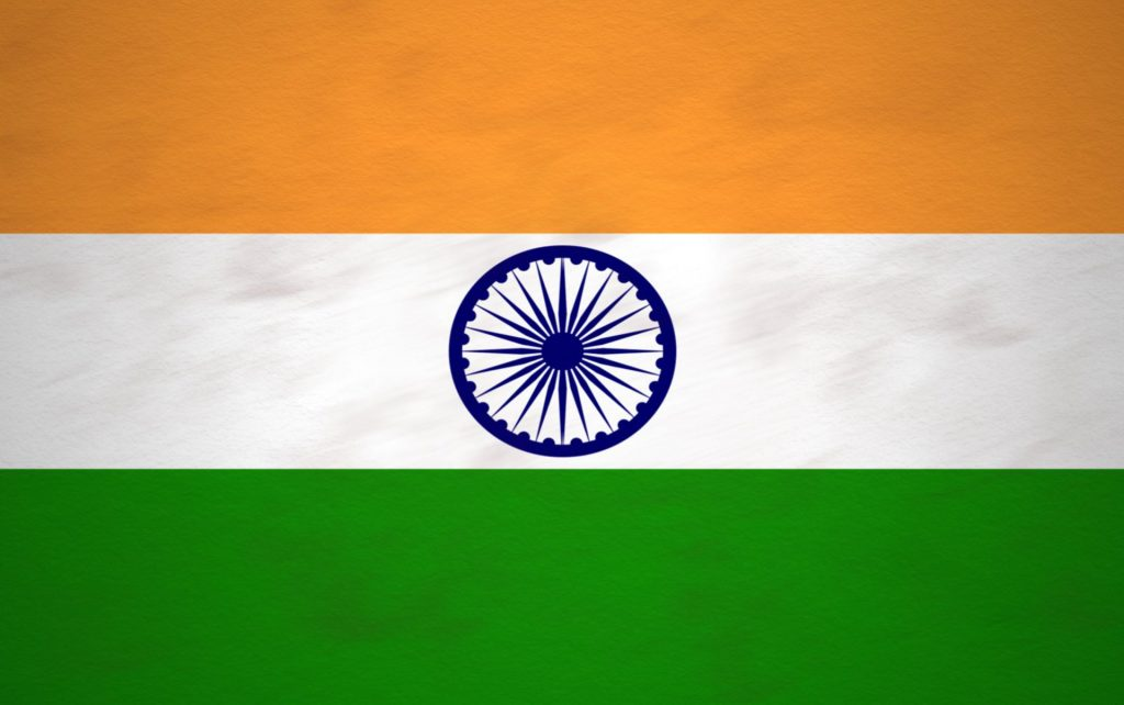 Indian-Flag-HD-Images-for-Whatsapp-DP-Happy-Independence-Day-PIC-MCH075530-1024x642 Cpm Flag Hd Wallpaper 30+