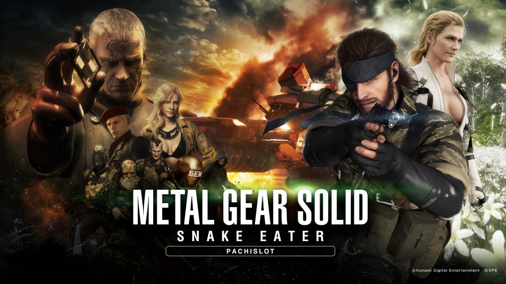MGS-Snake-Eater-Pachislot-Wallpaper-PC-PIC-MCH085916-1024x576 Mgs3 The Boss Wallpaper 24+