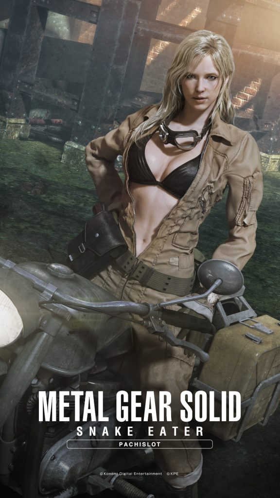 MGS-Snake-Eater-Pachislot-Wallpaper-Smartphone-PIC-MCH085926-576x1024 Mgs3 The Boss Wallpaper 24+