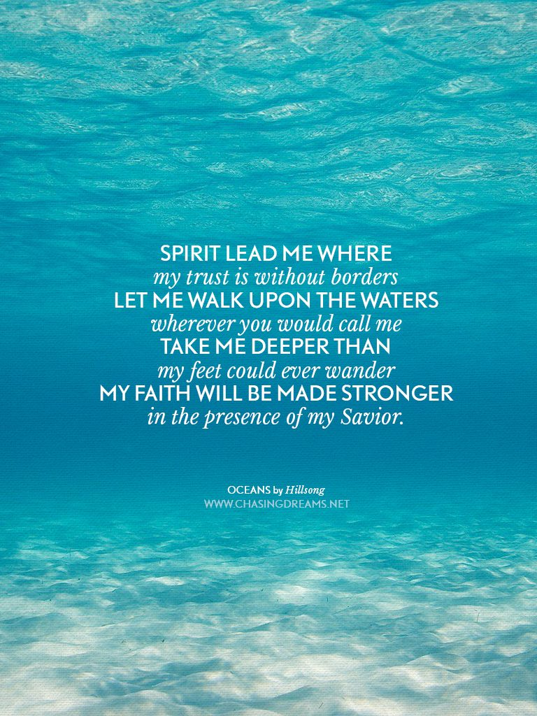 cd-wallpaper-iPad-PIC-MCH051717-768x1024 Oceans Hillsong Wallpaper 21+