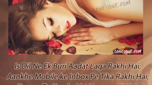 Doll Wallpaper Shayari 11+
