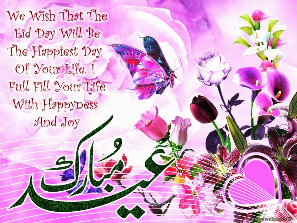 Happy-Ramadan-Mubarak-Eid-Wallpapers-for-Whatsapp-PIC-MCH071047-1024x768 Ramadan Wallpapers Free 24+