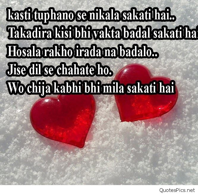 Hindi-HD-Love-Shayari-SMS-Messages-Quotes-Images-Picture-Pics-Girlfriends-Boyfriend-GF-BF-Lover-Hus-PIC-MCH073095 Romantic Wallpapers For Boyfriend 16+