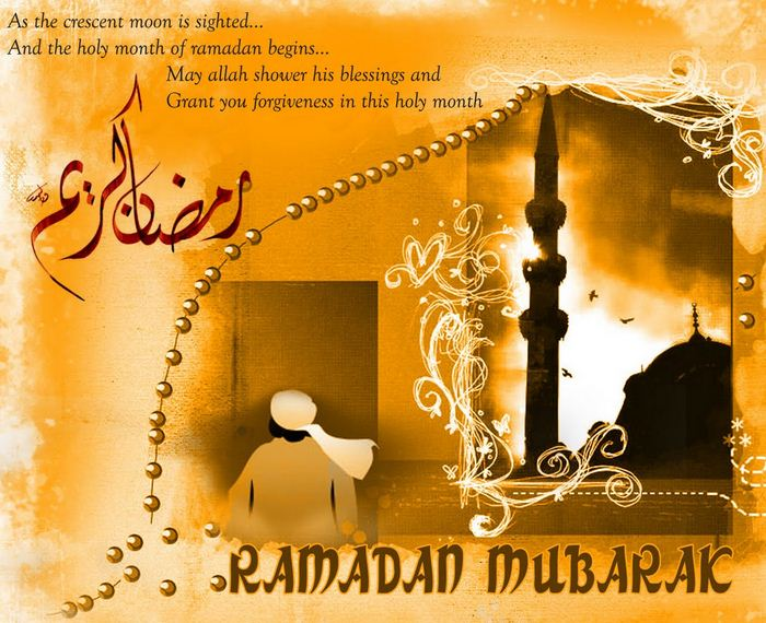 May-Allah-Shower-His-Blessings-PIC-MCH085046 Ramadan Wallpapers Quotes 26+