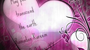 Ramadan Wallpapers Quotes 26+