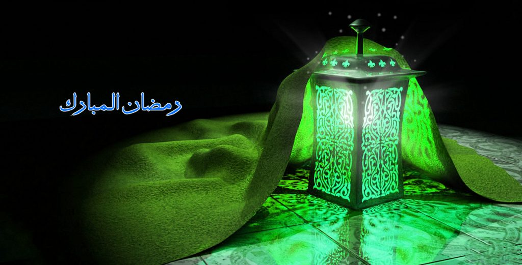 New-Ramadan-Lamp-Wallpaper-PIC-MCH089718-1024x521 Ramadan Wallpapers Free 24+