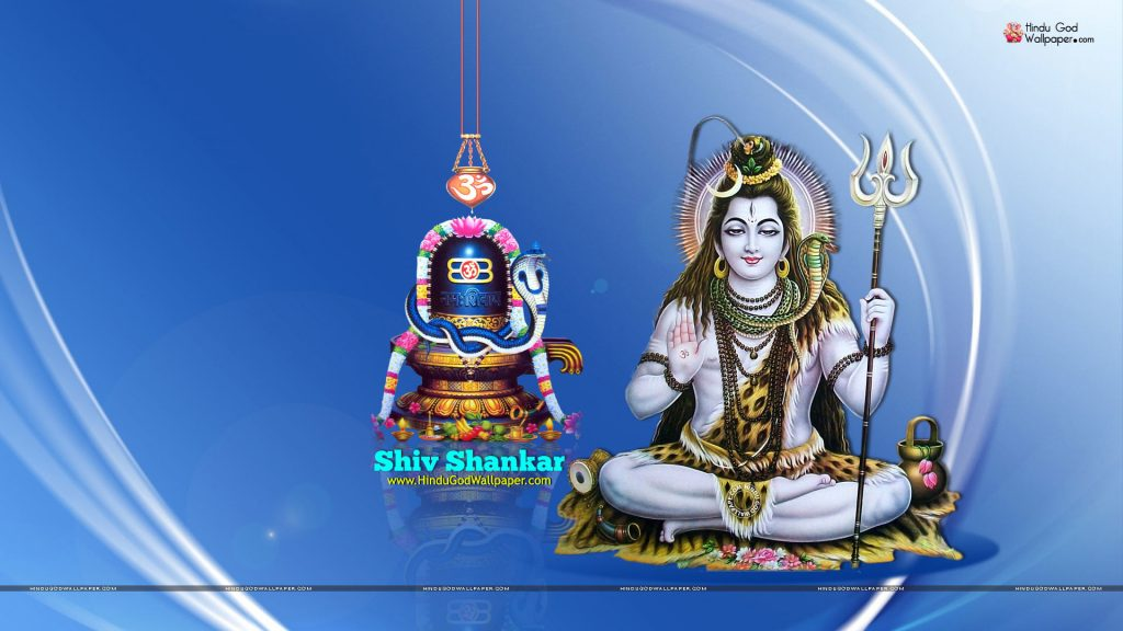 PIC-MCH025773-1024x576 Shiva Hd Wallpapers 1920x1080 46+