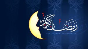 Ramadan Wallpapers Hd 1080p 30+