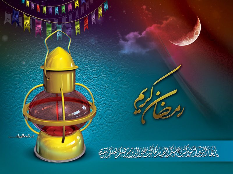 Ramadan-Full-HD-Images-For-Mobile-and-Desktop-x-PIC-MCH097626 Ramadan Wallpapers Free For Mobile 39+