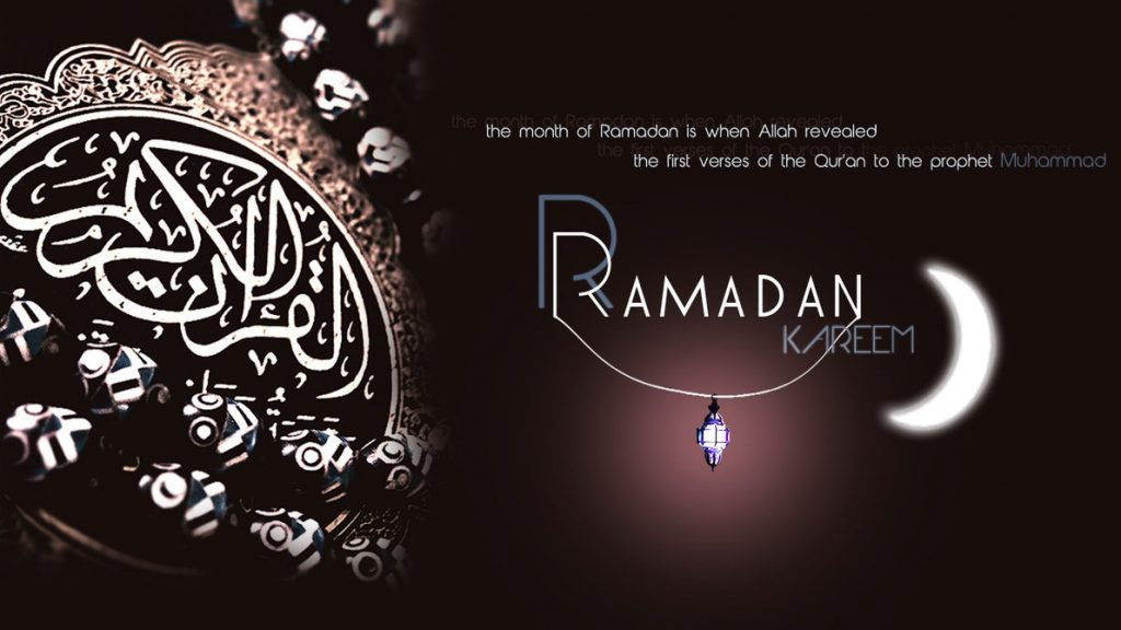 Ramadan-Islamic-Quotes-Wallpapers-PIC-MCH097634-1024x576 Ramadan Wallpapers Hd 2016 31+