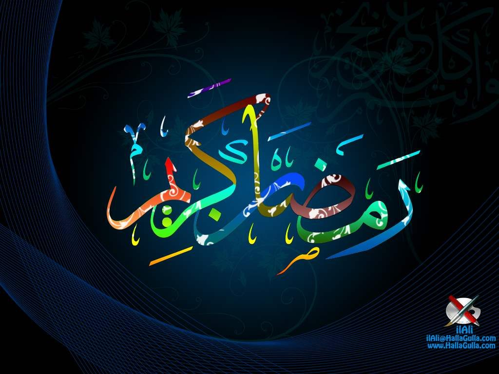 Ramadan-Wallpapers-designsmag-PIC-MCH097603-1024x768 Ramadan Wallpapers Free For Mobile 39+