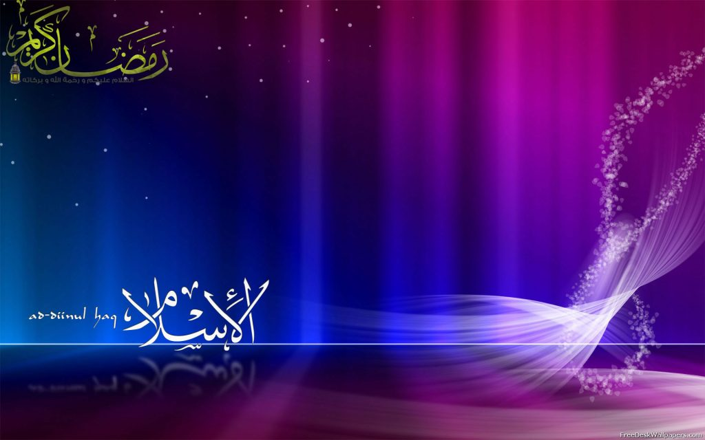 best-ramadan-wallpaper-PIC-MCH01063-1024x640 Ramadan Wallpapers Free For Mobile 39+