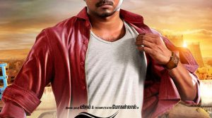 Jilla Movie Wallpaper 27+