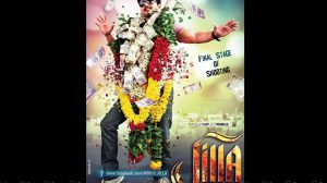 Jilla Hd Wallpaper 16+