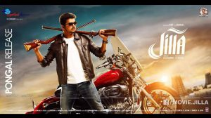Jilla Wallpapers Free 25+