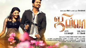 Jilla Hd Wallpaper Free 20+
