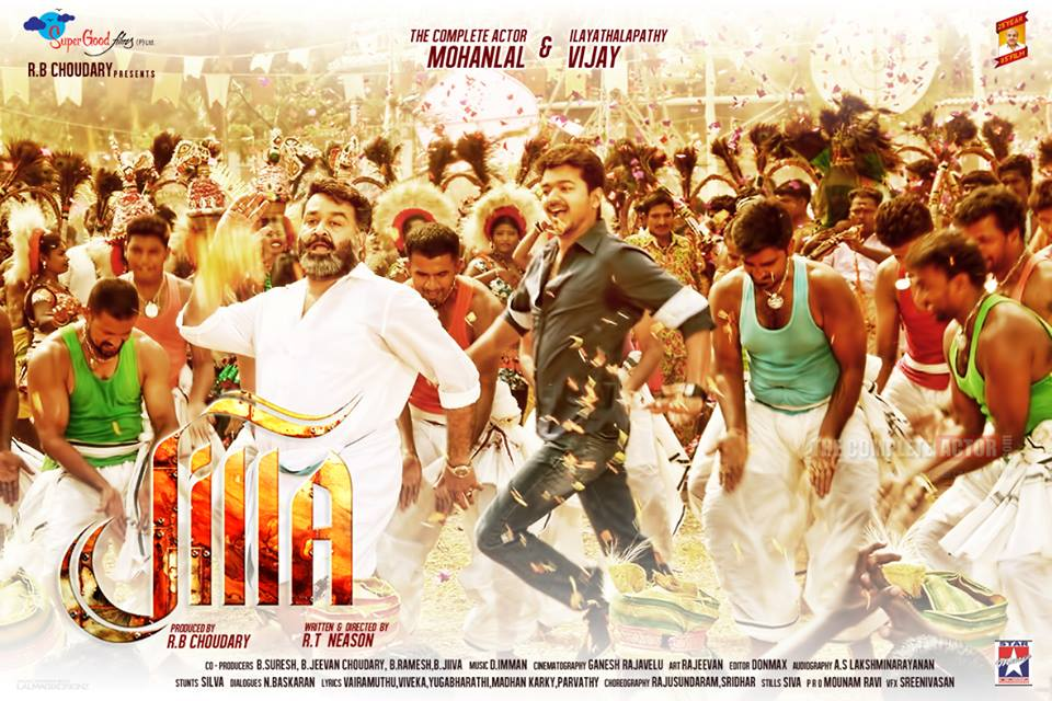 Jilla wallpapers free 25 page 2 of 3 dzbc voltagebd Images