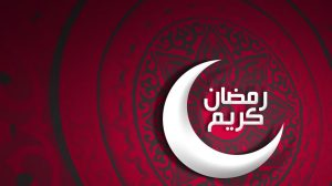 Ramadan Wallpapers Widescreen 37+