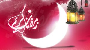 Ramadan Wallpapers For Facebook 13+