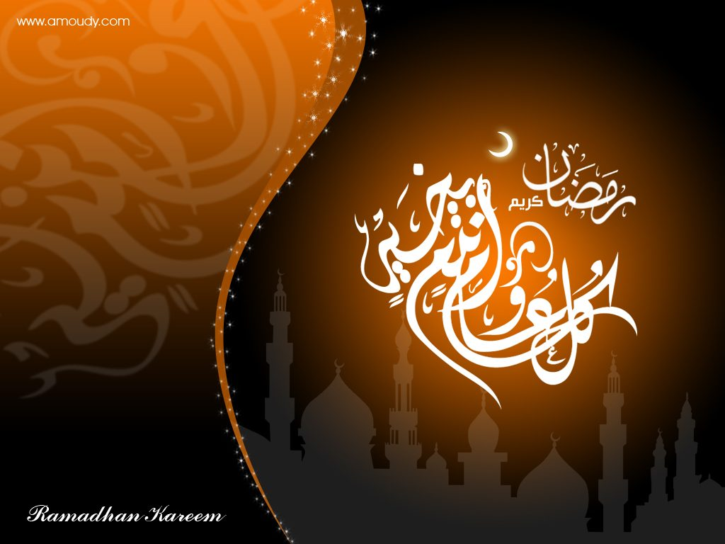 ramadan-wallpaper-PIC-MCH097680-1024x768 Ramadan Wallpapers Hd 34+