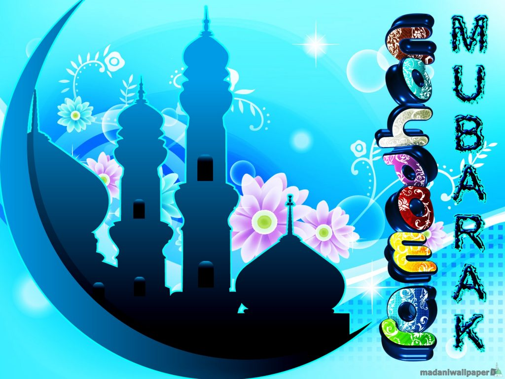 ramadan-wallpaper-widescreen-x-PIC-MCH097710-1024x768 Ramadan Wallpapers Hd 2016 31+