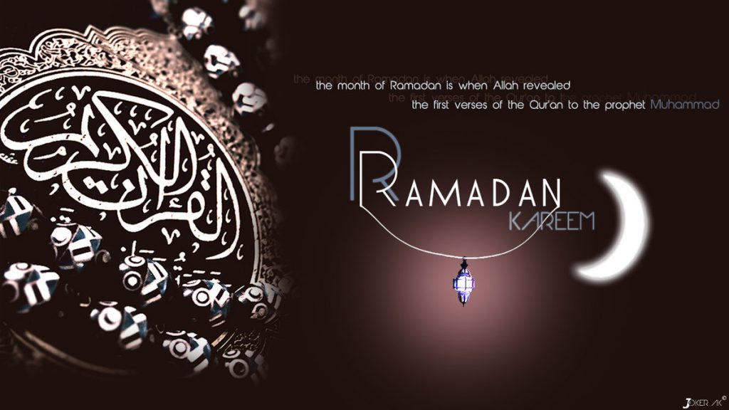 ramadan-wallpapers-PIC-MCH016041-1024x576 Ramadan Wallpapers Free For Mobile 39+