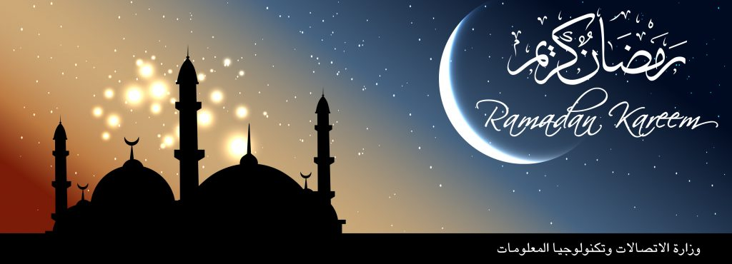 ramadan-wallpapers-hd-PIC-MCH018521-1024x370 Ramadan Wallpapers Free For Mobile 39+