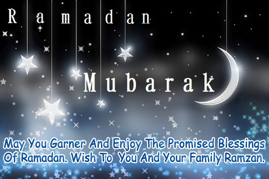 ramzan-kareem-hd-wallpaper-with-wishes-quotes-PIC-MCH097717-1024x682 Ramadan Wallpapers Quotes 26+