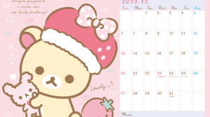 December 2016 Desktop Wallpaper Calendar 39+