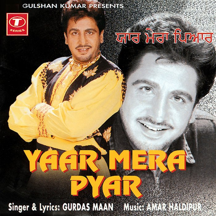 s-PIC-MCH036570 Gurdas Maan Wallpapers 26+