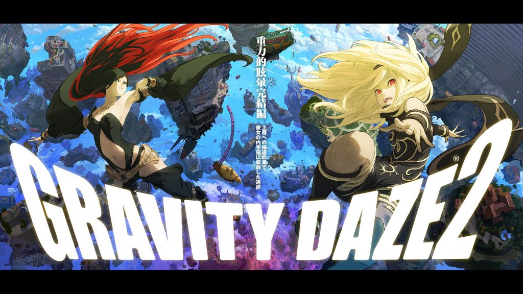 GD-MAINVISUAL-PIC-MCH067908-1024x576 Gravity Rush Remastered Wallpaper 28+