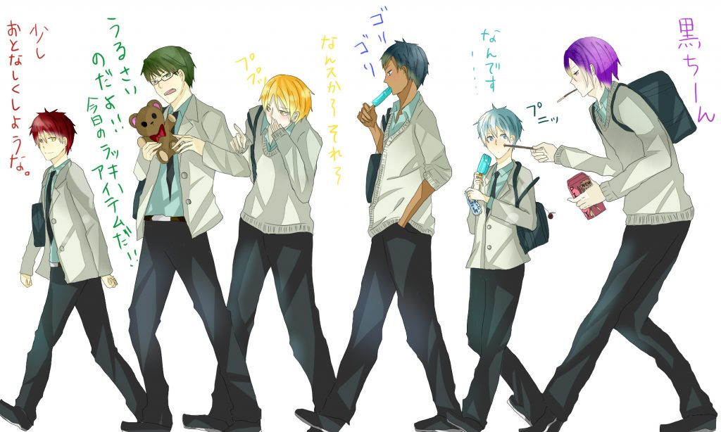 Kiseki.no_.Sedai_.full_.-PIC-MCH080090-1024x614 Kuroko No Basket Wallpaper Generation Of Miracles 18+