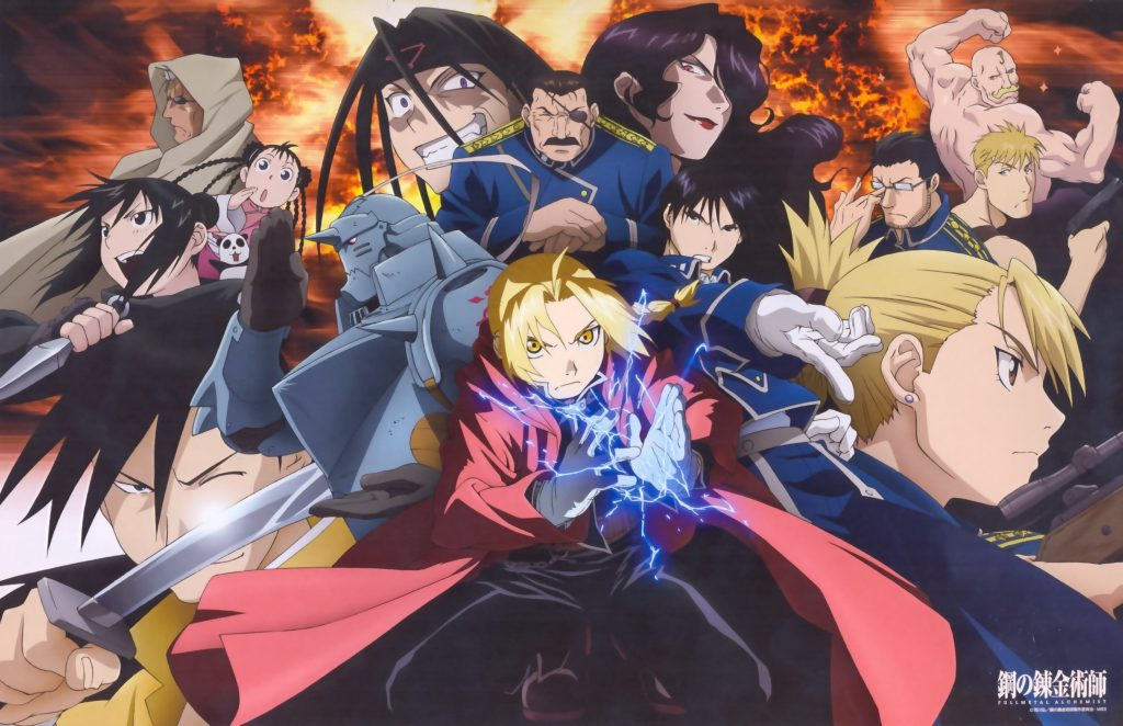PIC-MCH015462-1024x662 Fma Wallpaper Mobile 25+
