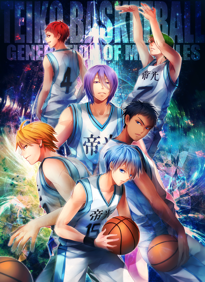 The-Generation-Of-Mircles-kuroko-no-basket-PIC-MCH0106606 Kuroko No Basket Wallpaper Generation Of Miracles 18+