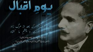 Allama Iqbal Wallpapers 12+