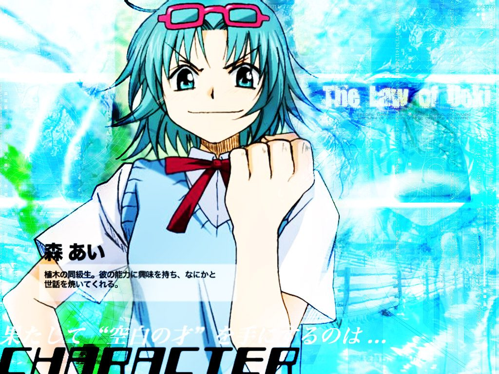 The.Law_.of_.Ueki_.full_.-PIC-MCH0107169-1024x768 Wallpaper Law Of Ueki 21+