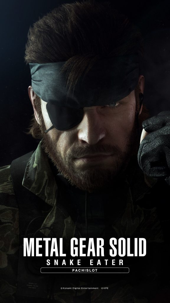 dude-wallpapers-x-retina-PIC-MCH036859-576x1024 Metal Gear Solid V Wallpaper Smartphone 28+