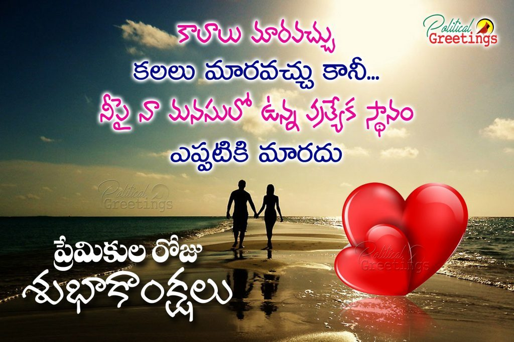 happy-valentines-day-quotes-greetings-wishes-hd-wallpapersgreetings-best-valentine-archives-x-PIC-MCH071080-1024x683 Bing Wallpaper Of The Day Archive 61+
