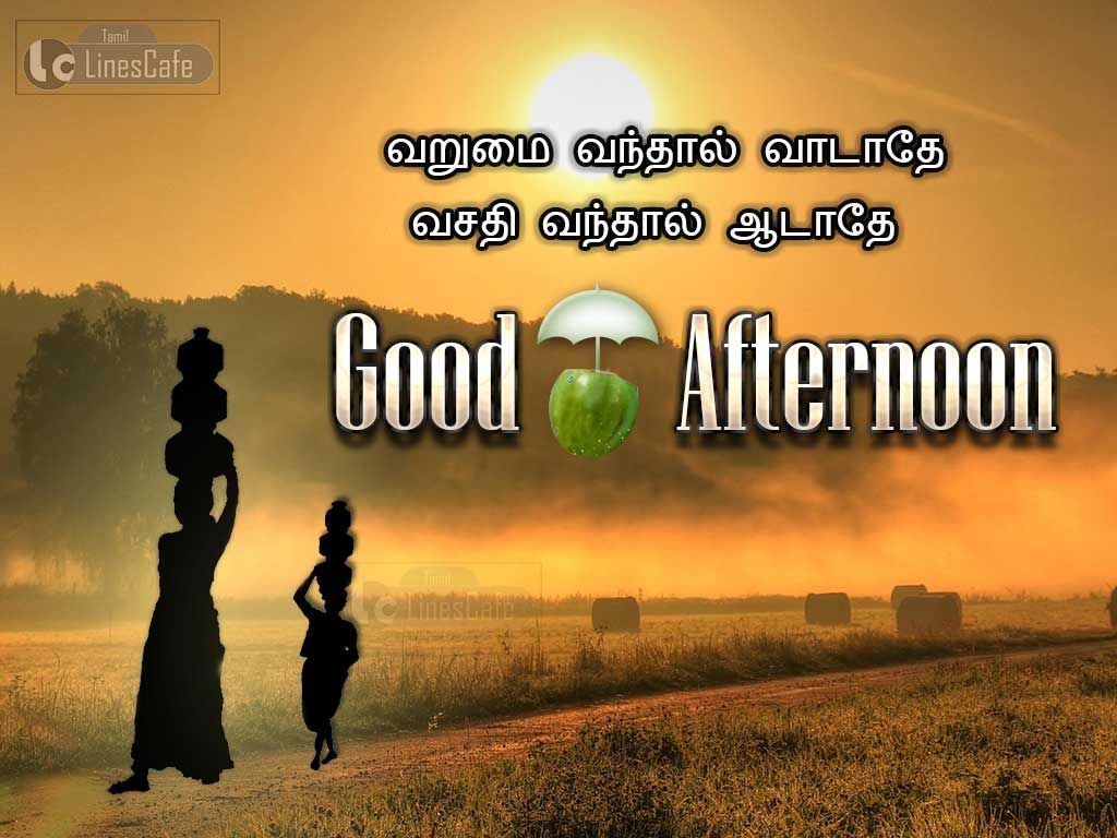 beautiful-good-afternoon-wishes-images-with-tamil-kavithai-PIC-MCH044858-1024x768 Good Afternoon Beautiful Wallpapers 22+
