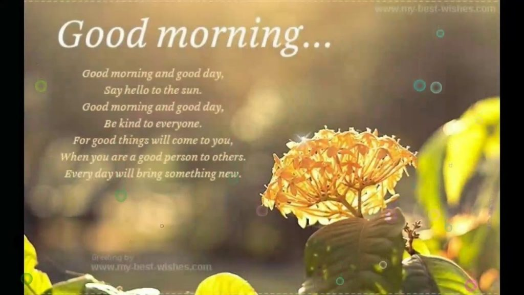 good-morning-hd-images-with-beautiful-quotes-beautiful-good-morning-whatsapp-video-beautiful-quotes-PIC-MCH069005-1024x576 Good Morning Beautiful Wallpapers With Quotes 20+