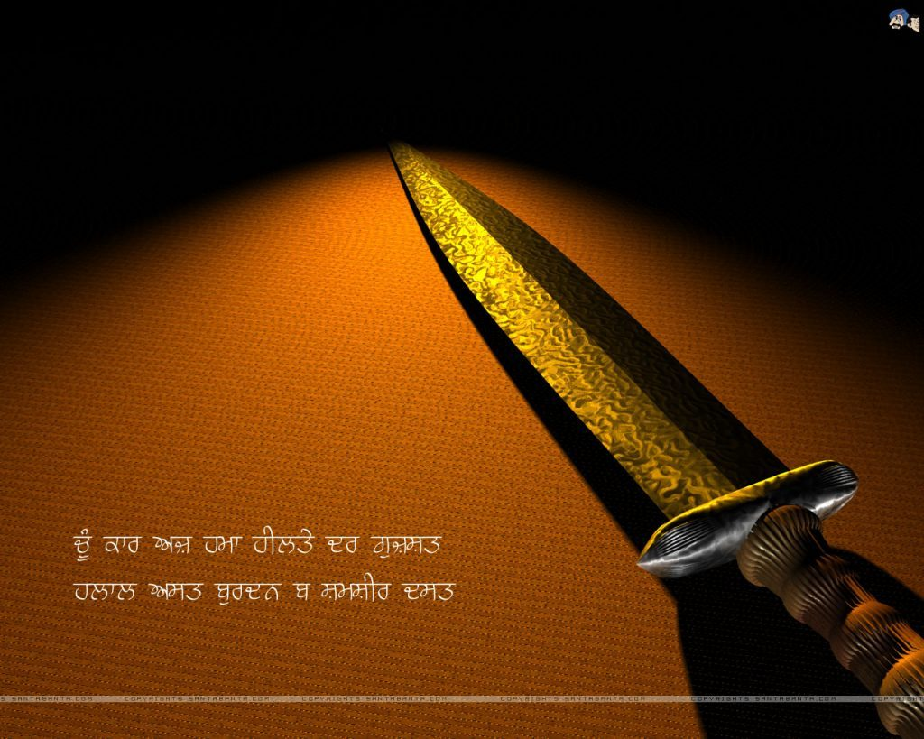 sikh-symbols-v-PIC-WSW-x-PIC-MCH0101628-1024x819 Sikh Wallpapers For Android 20+
