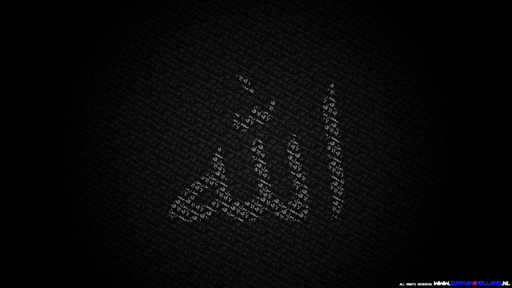 Allah-black-PIC-MCH039485-1024x576 1980 X 1080 Black Wallpaper 36+