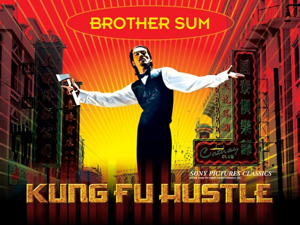 Brother-Sum-PIC-MCH049720-1024x768 Wallpaper Hustle Gang 21+