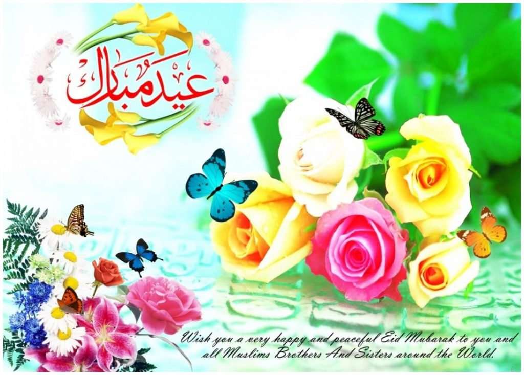 Flower-eid-greeting-wallpapers-in-Hd-PIC-MCH064235-1024x733 New Wallpaper 2016 37+