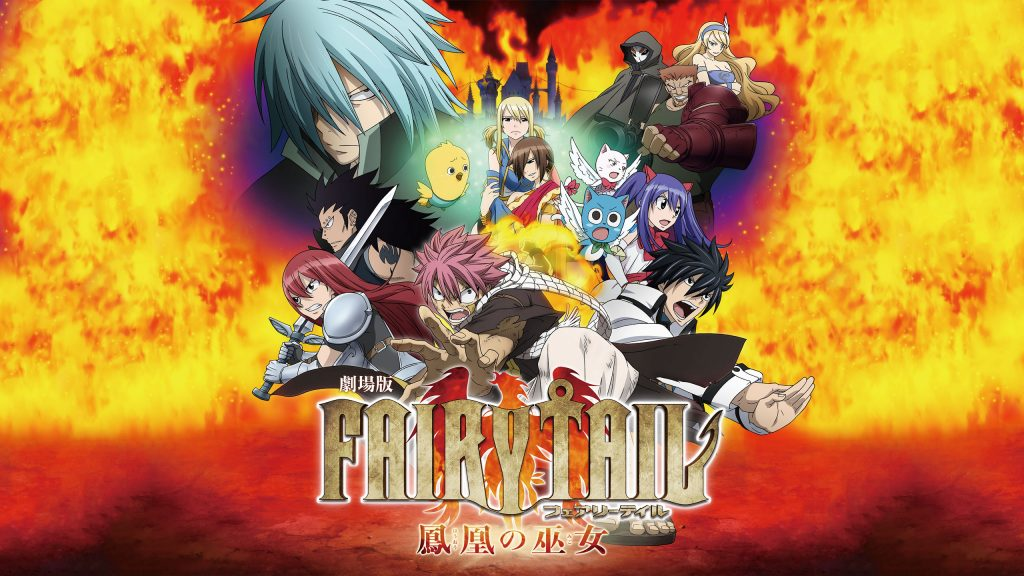 PIC-MCH024601-1024x576 Fairy Tail Wallpapers Lucy 33+