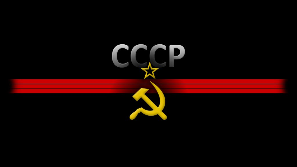 cfeeaeffacdcae-PIC-MCH09209-1024x576 Soviet Union Flag Wallpaper 19+