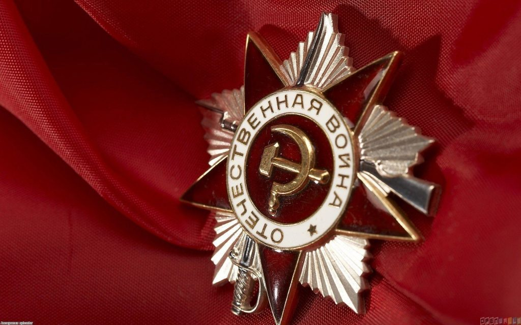 free-soviet-union-wallpaper-x-PIC-MCH02817-1024x640 Soviet Union Flag Live Wallpaper 12+
